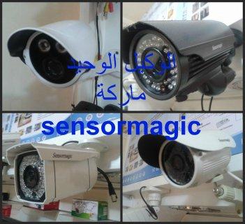 كاميرات المراقبة من سنسور ماجيك