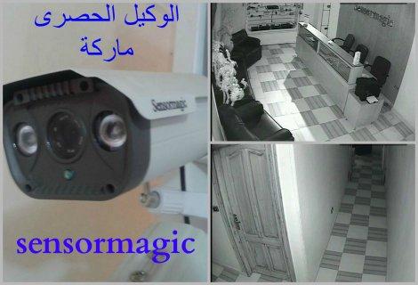 كاميرات المراقبة لرؤية ليلية