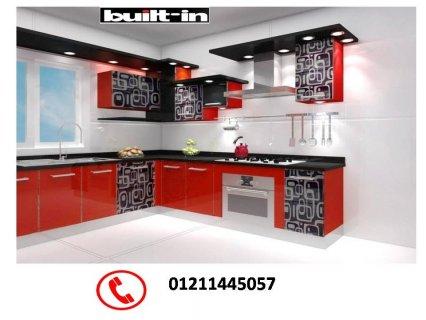 مطبخ  اكريليك Acrylic  -  مطبخ خشب