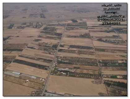 ارض رائعة للبيع بجمعيه احمد عرابي