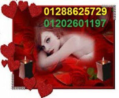 خدمات فندقية وغرف مكيفة فى اكبر سبا فى مدينة نصر 01094906615 :/: