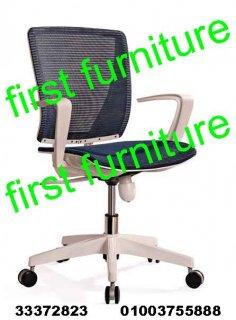 كرسي مكتب بظهر متحرك قابل للتحكم، كراسي مكتب طبية