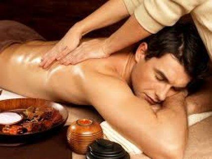 أجمل مساج و حمام مغربى بجد داخل غرفة بخار .  01282658924