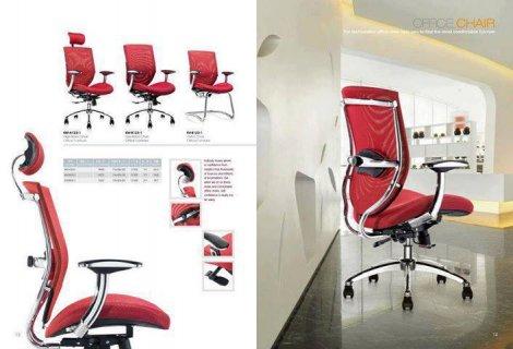 اثاث مكتبى- للبيع - صيانه كراسى - مكاتب  وفك ونقل  المقرات