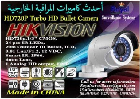 كاميرات مراقبة خارجية  720P TVL HD بعدسات 6mm
