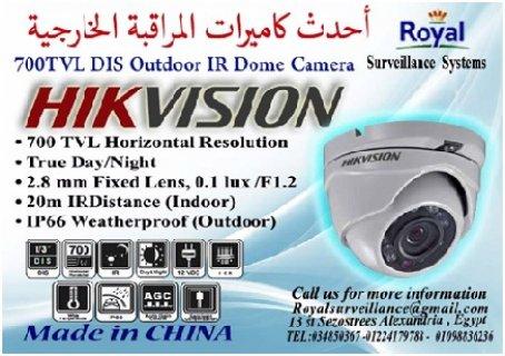 كاميرات مراقبة خارجية  700 TVL بعدسات 2.8mm