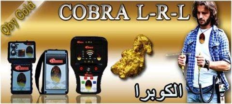 اجهزة كشف الذهب الخام - www.qby-gold.com