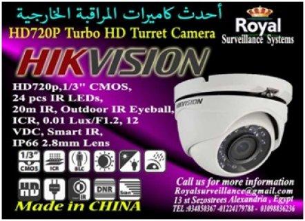 كاميرات مراقبة داخلية   HIKVISION 720P TVL HD بعدسات 2.8mm