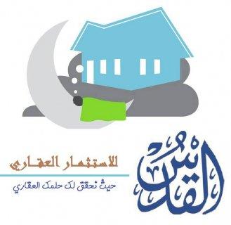 للتميز بارقى مواقع احمد الزمر الرئيسى