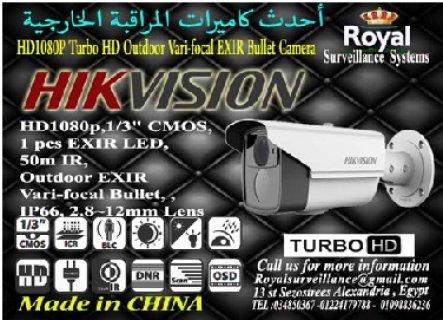 كاميرات مراقبة HIKVISION  1080P TVL HD بعدسات 2.8-12mm