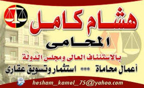 شقة للبيع بمدينة مبارك