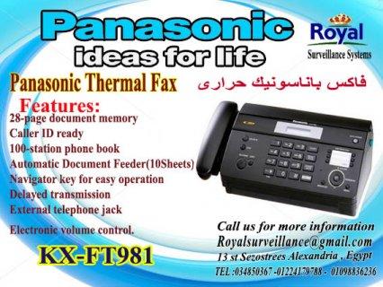 جهاز فاكس موديل  KX-FT981