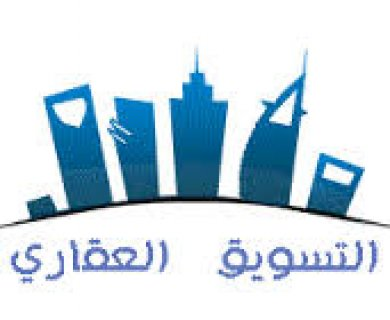 شقة قانون جديد تصلح عيادة او مكتب مساحة 100 متر بمصر الجديدة