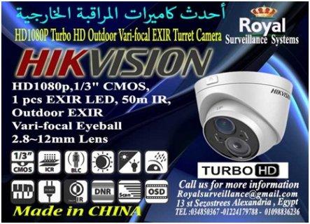 كاميرات مراقبة خارجية  1080P TVL HD بعدسات 2.8-12mm