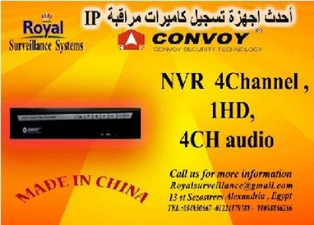 أحدث أجهزة تسجيل كاميرات مراقبة    (NVR)  4CH IP