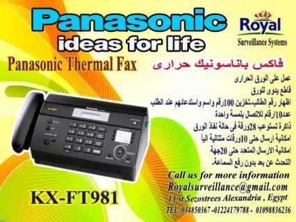 فاكس حرارى Panasonic موديل  KX-FT981