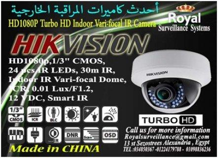 كاميرات مراقبة داخلية  1080P TVL HD برؤية ليلية 30 متر