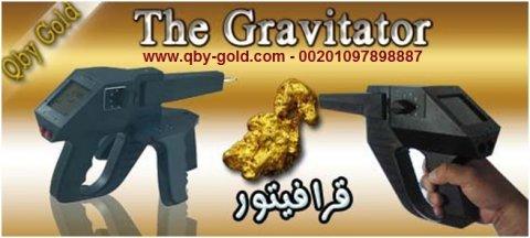 اجهزة كشف المعادن والذهب الخام فى مصر00201097898887