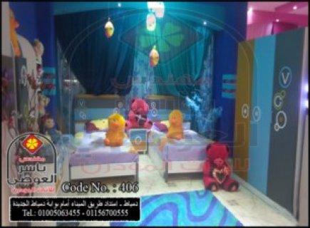 غرف اطفال مودرن 2015 دمياط