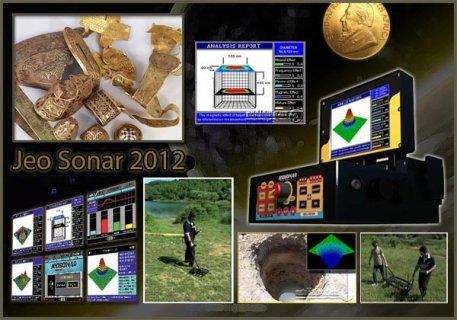 شركة كونكورد لبيع اجهزة الكشف عن الذهب 00201229123922
