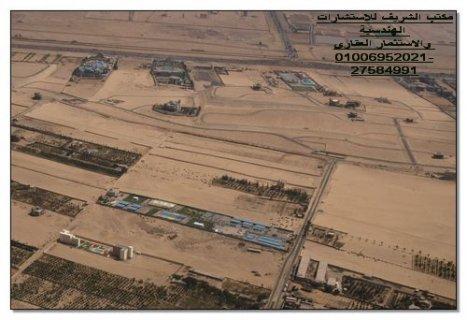 ارض لقطة جدا للبيع بجمعية احمد عرابي
