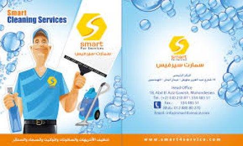 تنظيف الانتريهات بأحدث الماكينات العالمية بمكانك 01288080270