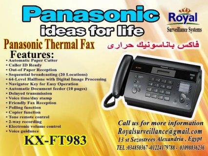 جهاز فاكس موديل  KX-FT983