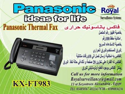 فاكس حرارى موديل  KX-FT983