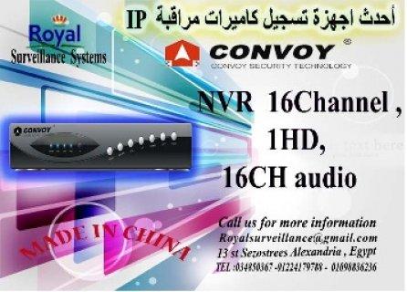 أجهزة تسجيل لكاميرات المراقبة    (NVR)  16CH IP