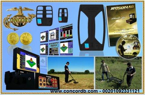 للبيع اجهزة الكشف عن الذهب      01229123922