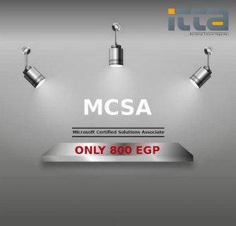خصم 50% على كورس MCSA
