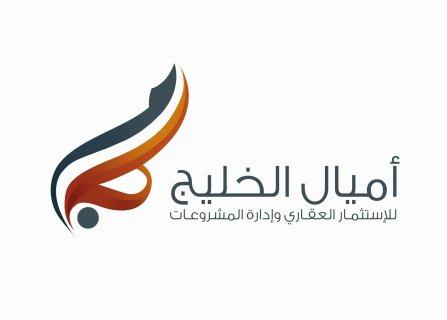 تعلن شركه اميال الخليج عن شقة للبيع مساحة 120م2 ش العيسوي مدخل