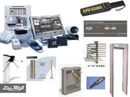تصميم وتوريد وتنفيذ جميع أنظمة التيار الحفيف وشبكات الحاسب