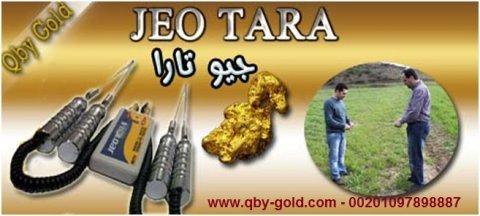كيو بى واى لبيع اجهزه الكشف عن الذهب www.qby-gold.com