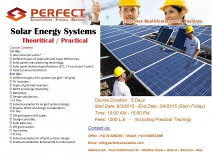 كورس عملي ونظري لانظمة الطاقة الشمسية