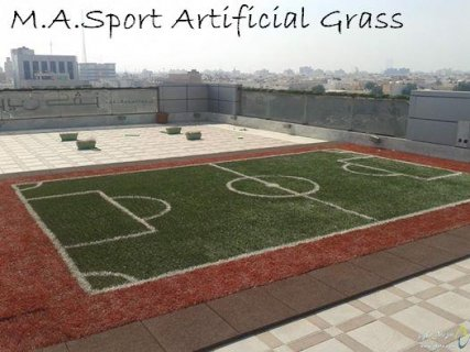 M.A SpoRt for industrial and grass landscaping;