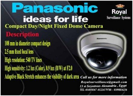 كاميرات مراقبة داخلية  Panasonic بالاسكندرية