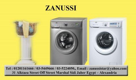 خدمة عملاء ايديال زانوسي   01201161666