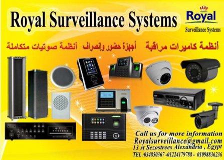 أنظمة كاميرات مراقبة