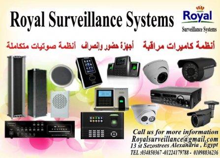 أنظمة أجهزة حضور وانصراف