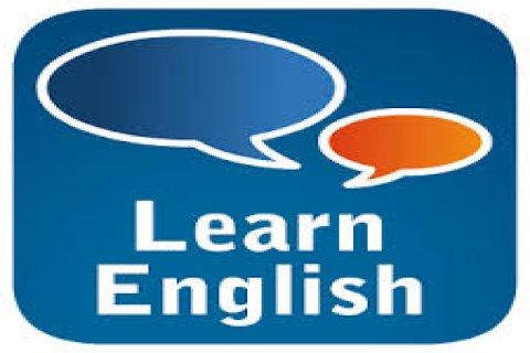 كورسات لغة انجليزية