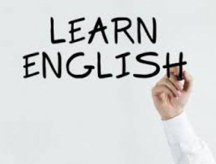 كورسات لغة انجليزية للحامعات و الثانوية