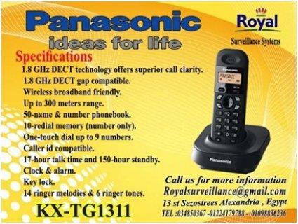 تليفون Panasonic موديل  KX-TG1311