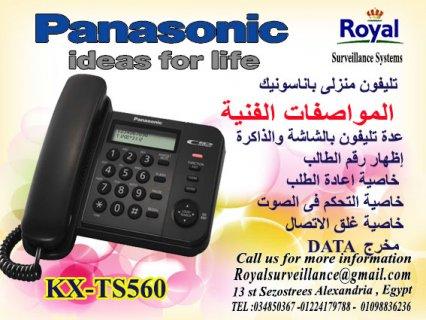 تليفون Panasonic موديل  KX-TS560