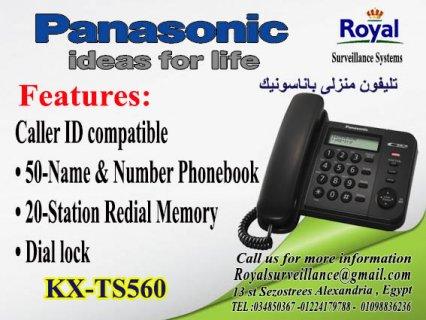 عدة تليفون Panasonic موديل  KX-TS560