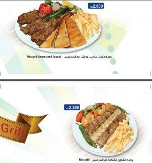 مشويات | عصائر | وجبات | مطاعم الكويت | مطعم ستيك | الكويت