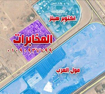 440    م    بالمخابرات ج     مجلس الدفاع الوطني