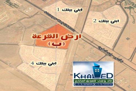 أرض414 م    عقارت اكتوبر القرعة ب