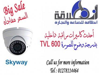 ارخص كاميرات مراقبة معدن 600TVL