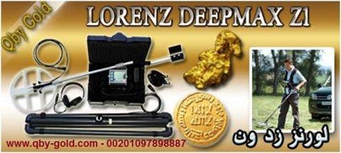 اجهزة كشف الكنوز والاثار فى مصر  www.qby-gold.com